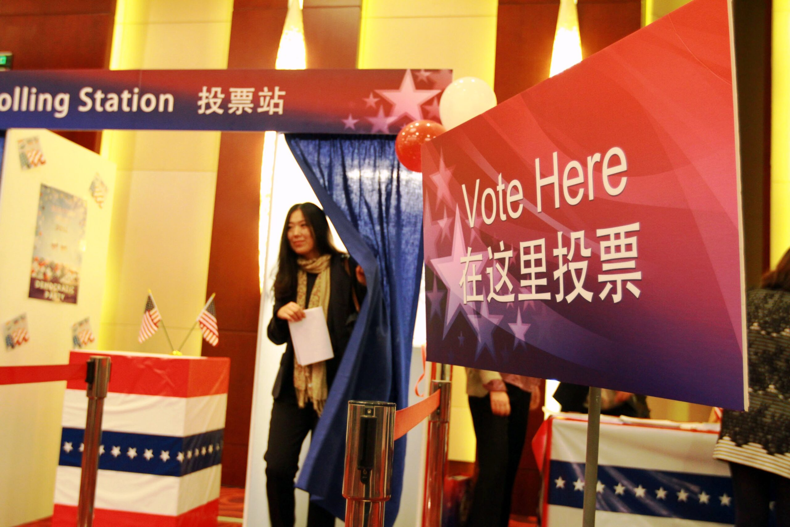 USC Election Cybersecurity
